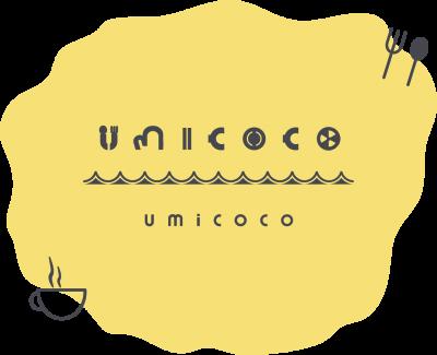 カフェテリア「umicoco」